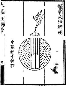 bombe-dynastie-ming-chine-nouvel-an-chinois-histoire-art-objet-marielle-brie