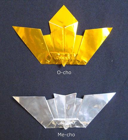 papier-plie-origami-japon-histoire-art-objet-marielle-brie