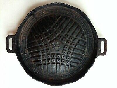 Bulgogi coréen. Un brasier est placé sous la partie centrale et bombée puis la nourriture à cuire sur le dessus. © Healthy food recipes to gain weight