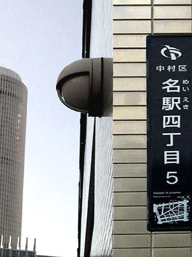 district-japonais-panneau
