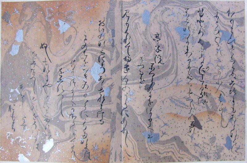 Deux pages en suminagashi extraites du manuscrit Sanjurokunin Kashu rédigé par Ōshikōchi Mitsune et conservé au temple Hongan-ji de Kyoto. Il s'agit du plus ancien papier marbré connu à ce jour.